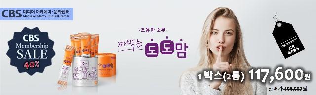 도도맘(광고).jpg